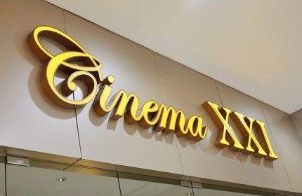 Bioskop BASSURA XXI JAKARTA