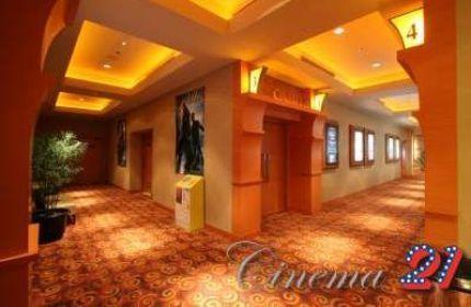 Bioskop BLOK M SQUARE XXI JAKARTA