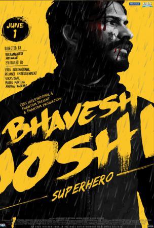 BAVESH JOSHI SUPERHERO