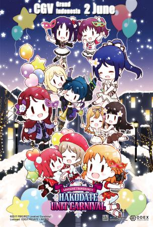 SAINT SNOW PRESENTS LOVELIVE! SUNSHINE!! HAKADOTE UNIT CARNIVAL