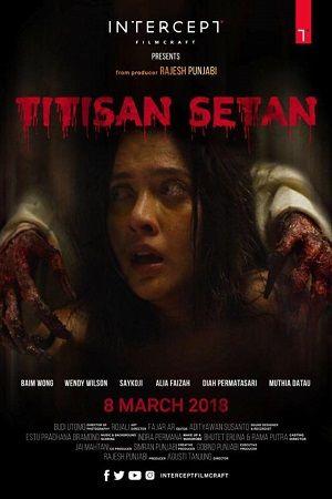 TITISAN SETAN