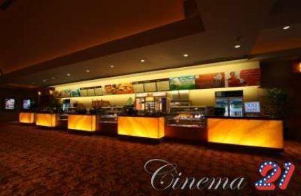 Jadwal film dan harga tiket bioskop CBD CILEDUG XXI ...